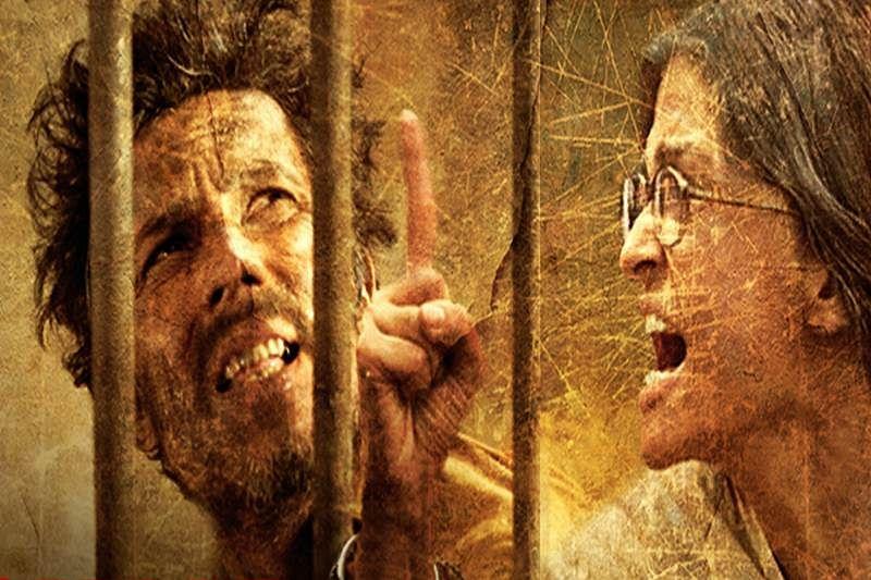'Sarbjit' eyeing on Oscars, confirms producer