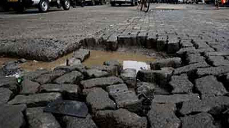 Mumbai: Pothole at opposite McDonald   Andheri Kurla Road Sakinaka .