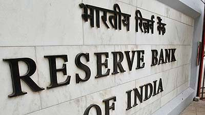 Bank Fraud Touches Rs 71 543 Crore In 2018 19 Rbi Annual Report