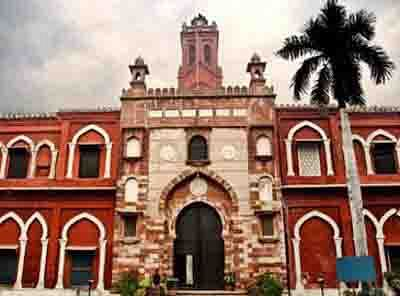 Govt backtracks on  AMU minority tag