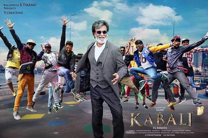'Kabali' to have different ending in Malaysia