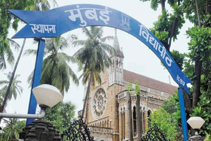 Mumbai: Deadline for admission to post-graduate courses extended