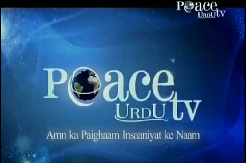 B'desh probes 'Peace Schools' after ban on Naik's Peace TV