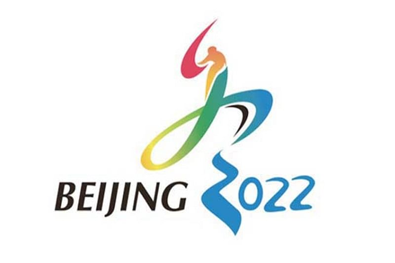 7 new events to be part of 2022 Beijing Winter Olympics