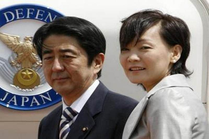 India-Japan agreement for cooperation in peaceful uses of nuclear energy comes into effect