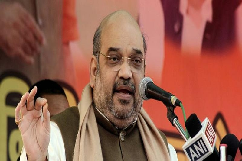 BJP believes in 'Sabka Saath, Sabka Vikas': Amit Shah