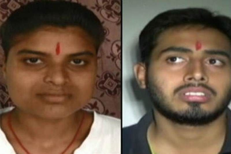 Bihar toppers scam: Court grants bail to Ruby Rai