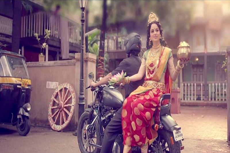 This Kangana Ranaut ad will tell you 'How to not loose her'