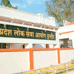 Indore: 145 more vacancies added to SSE in 2nd amendment