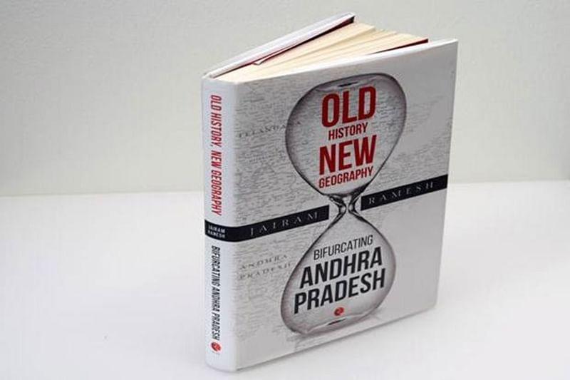 Old History New Geography: Bifurcating Andhra Pradesh by Jairam Ramesh