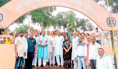 Tourism development corporation to campaign for 84th Mahadev Yatra