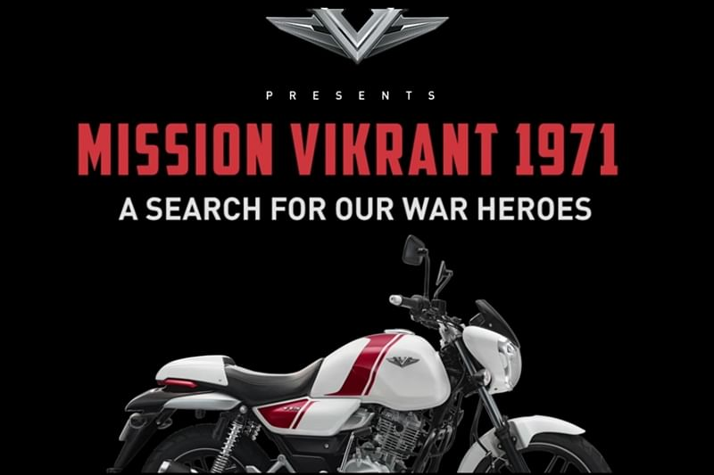 Bajaj V Launches Mission Vikrant 1971