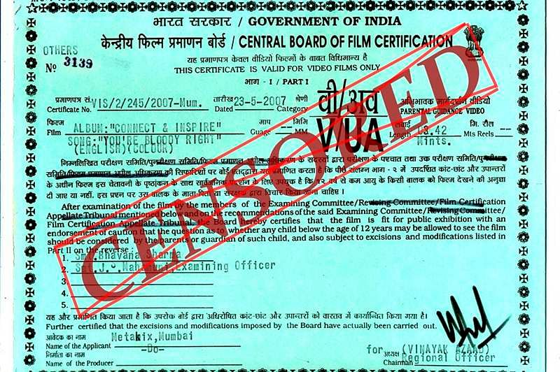 No more 'censorship' powers to Censor Board, only 'certification': IB sources