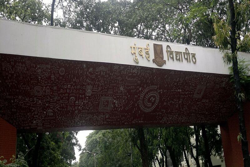 Mumbai University asked to return Rs 2-crore building grant
