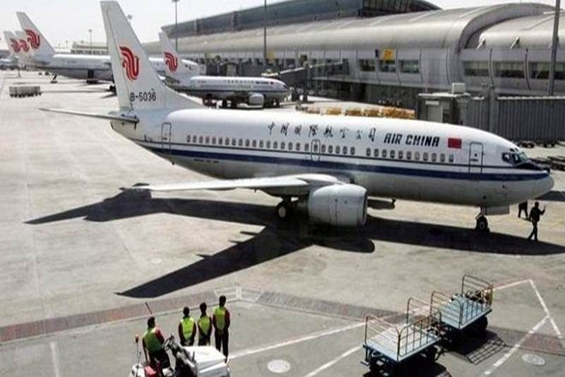 China to probe airlines' racial remarks on travel guide