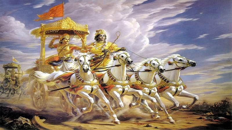 Believe it or not: There existed another Gita -The Ram Gita