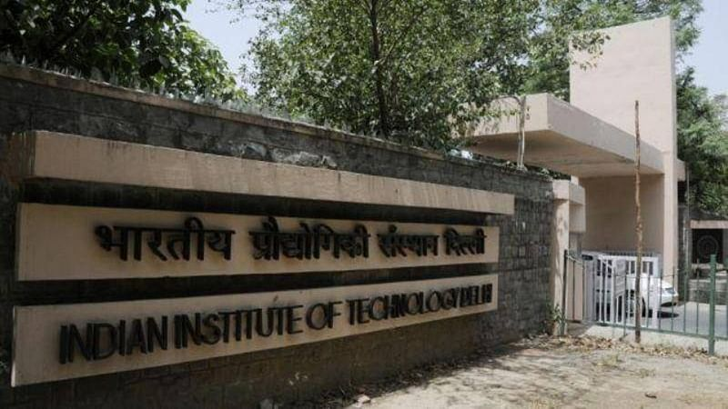 IIT Bombay set to build 'Research Park' to support student start-ups