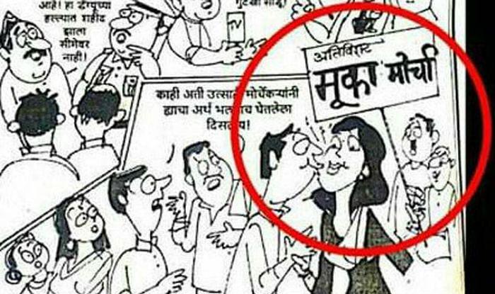 FIR over cartoon against Sena Chief Uddhav Thackeray