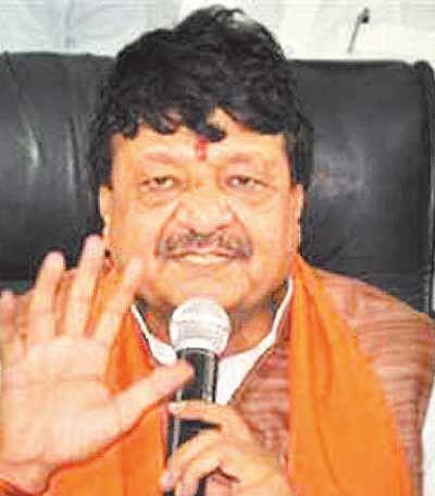 Weakest link in 2018 victory is bureaucracy: Vijayvargiya