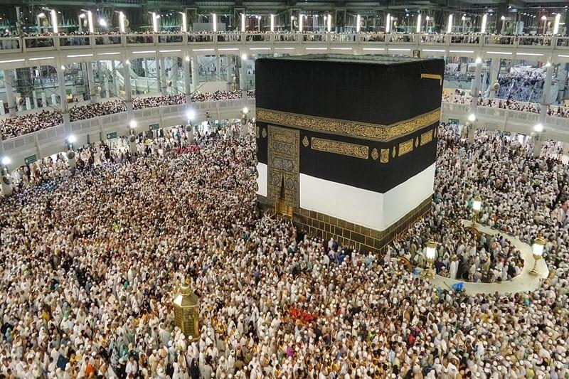 Annual five-day Haj pilgrimage begins today