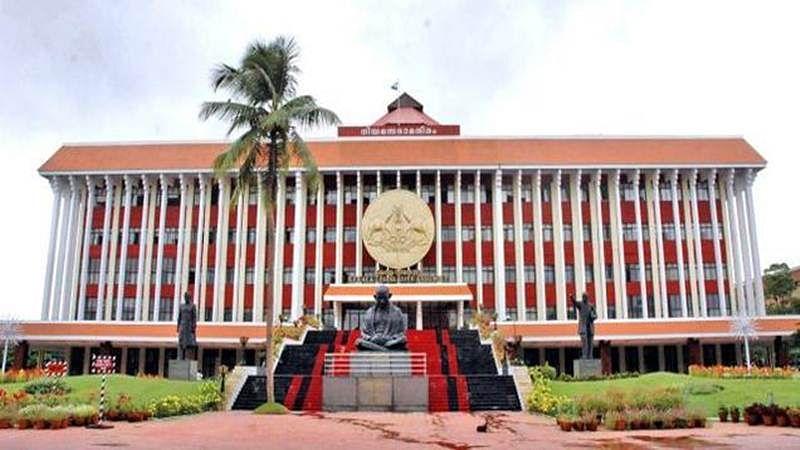 Kerala Assembly adopts bill to hike salaries of MLAs
