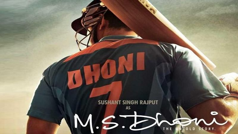 'MS Dhoni' a tale of hard work and success: Sushant