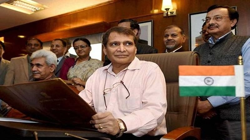 Suresh Prabhu appointed as Civil Aviation Minister, additional with existing charge of Commerce and Industry