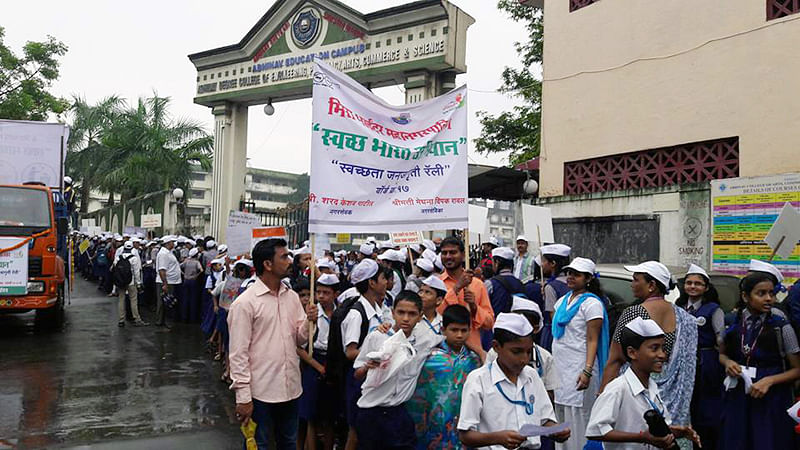 Mumbai school kids take oath for cleanliness