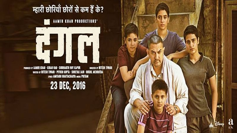 Show Dangal in schools says Mumbai based teachers