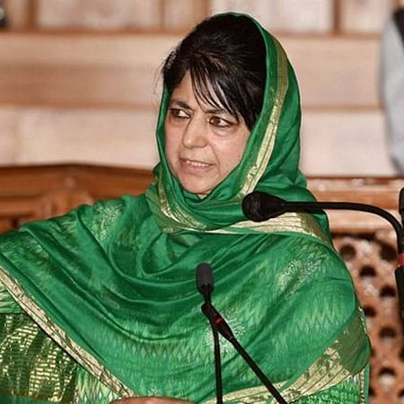 Money laundering case: ED summons former J&K CM Mehbooba Mufti on March 15