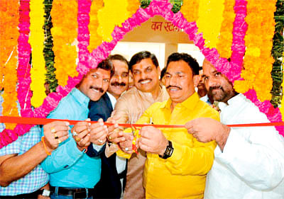 'One Stop Centre' for woman empowerment inaugurated in Ujjain
