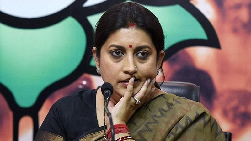 Gujarat Congress leader accuses Smriti Irani of misappropriating funds allotted to her under MPLAD scheme