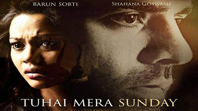 "MAMI's special screening for visually impaired of Milind Dhaimade's debut feature ""Tu Hai Mera Sunday"""