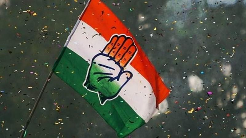 Verdict Wary Congress Gears Up For Counting
