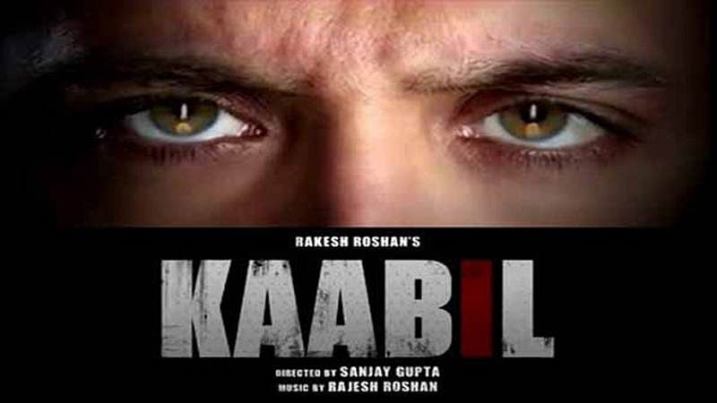 Hrithik Roshan and Yami Gautam stars 'Kaabil trailer 2' is out today