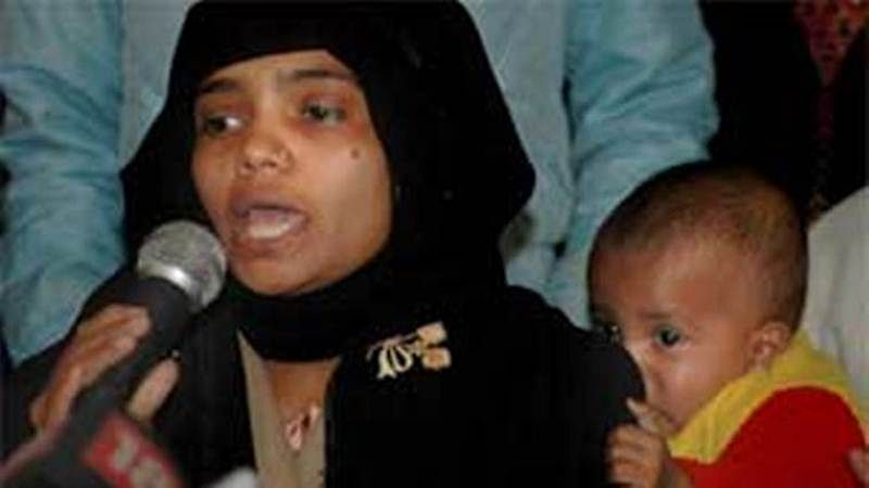 Bilkis Bano case: Bombay High Court terms Gujarat Police as 'villains,' convicts five cops