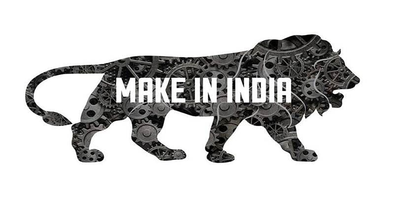 Indore: Two-day event to put special focus on 'Make in India' initiative