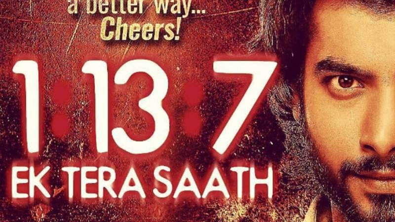 1:13:7 Ek Tera Saath: A Date with Chicanery