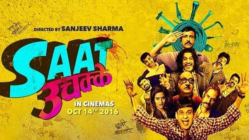 Movie Saat Uchakkey