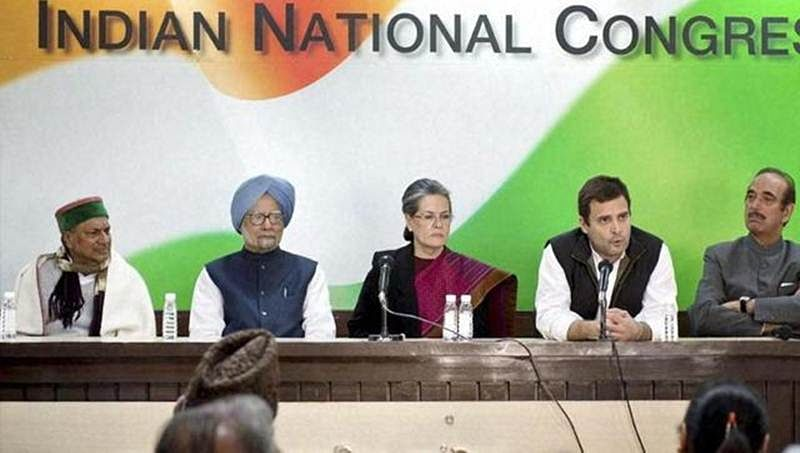 Surgical strikes were conducted thrice during UPA rule: Congress