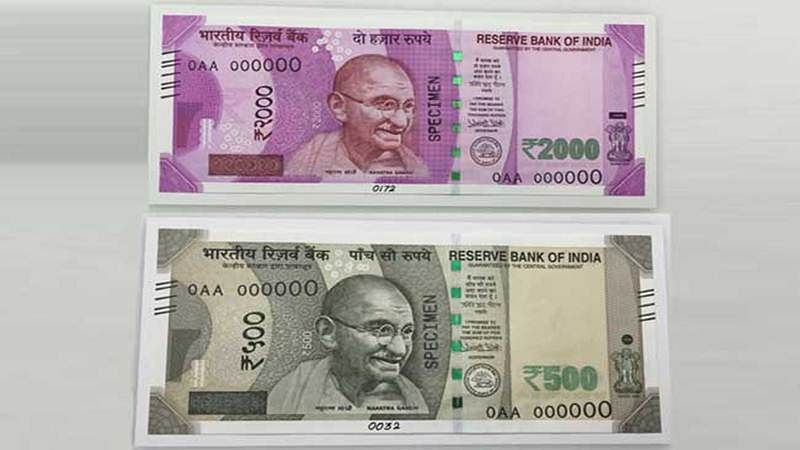 Currency demonetisation: Bankers welcome move