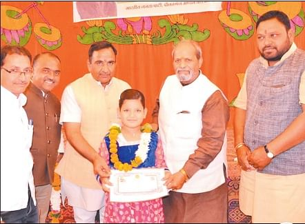Ujjain: City BJP celebrates 11 years of Chouhan government