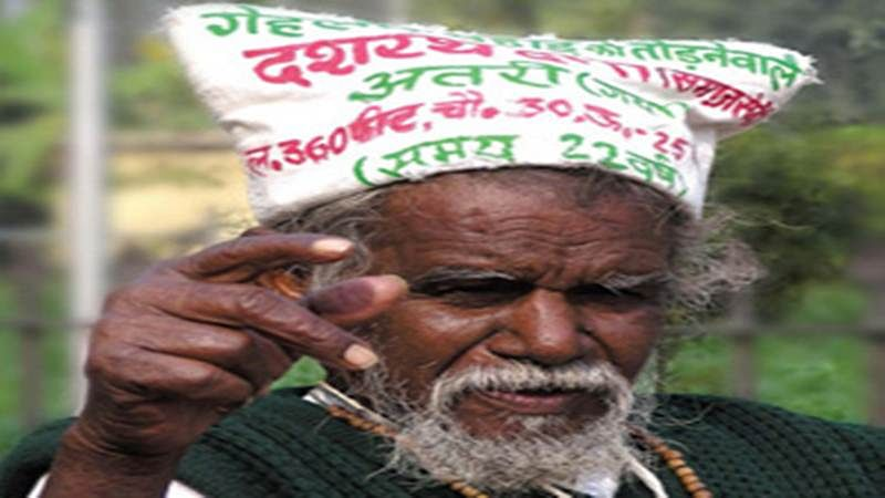 Empty promises leave mountain man Manjhi's children homeless