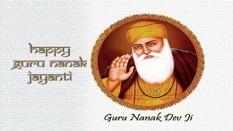 Sikh community celebrates Gurunanak Jayanti in Ujjain