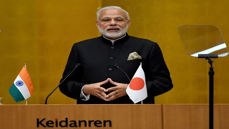 Want to make India most open economy, says PM Modi