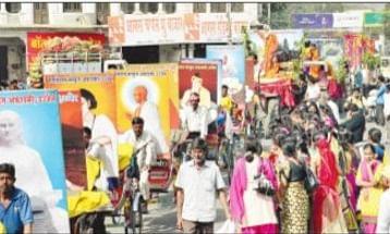 Ujjain: 'Kalash Yatra' taken out on eve of Kalidas Samaroh
