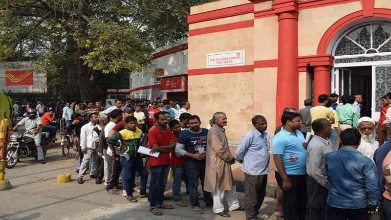 As people rush to exchange notes, Postal dept promotes schemes