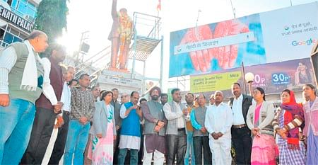 Ujjain: Babasaheb remembered on his 61st death anniversary