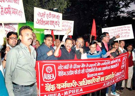 Bhopal: Bankers take out rallies, hand over memo to RBI