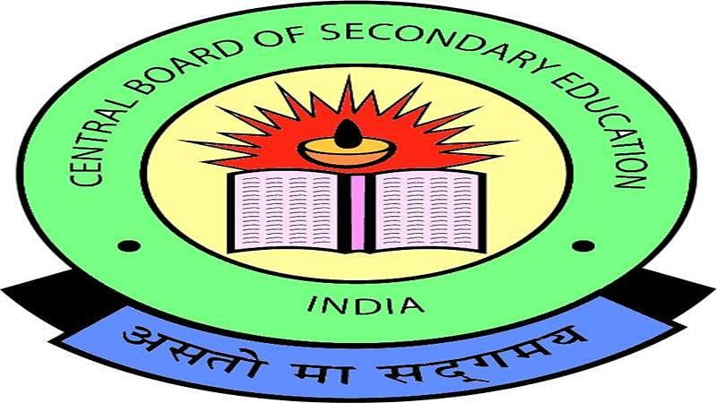 CBSE class 10, 12 exams to begin today